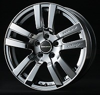 Suzuki Sport - Aluminium Wheel - Type VX - Metal Finish