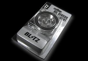 Blitz - Oil Sensor Attachment