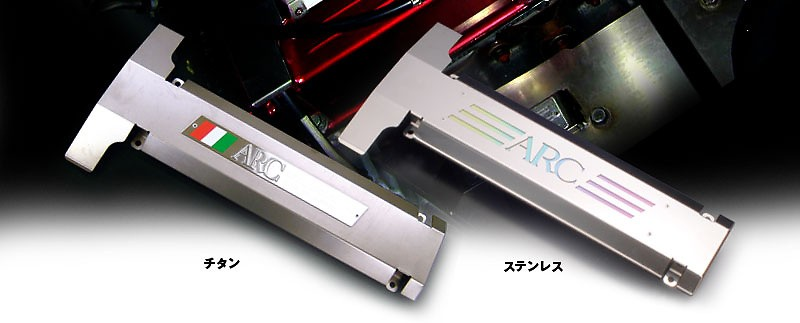 ARC - Twin Cam Cover