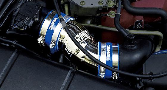 Zero Sports - Air Intake Pipe