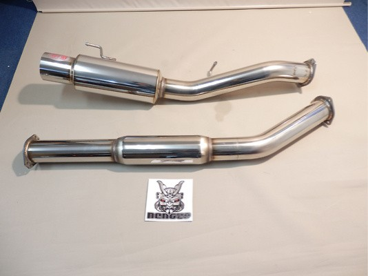 Pieces: 2 - Pipe Size: 90mm - Tail Size: 115mm - NF1E08