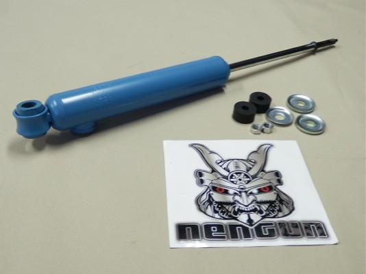 Toyota - Trueno AE86 - 2 x Rear - 8 Stage Adjustable - 48531-AE831