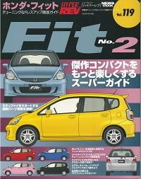 Volume 119 - Honda Fit - No 2 - Volume 119