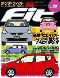 Volume 80 - Honda Fit - No 1 - Volume 80