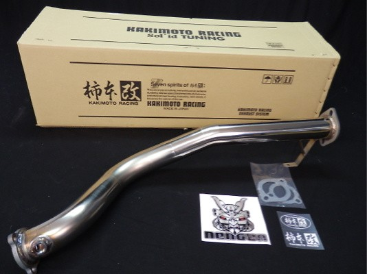 ZF302 - Mazda - RX-7 - FC3S - 13BT 85/9-91/12 Pipe Size 70mm