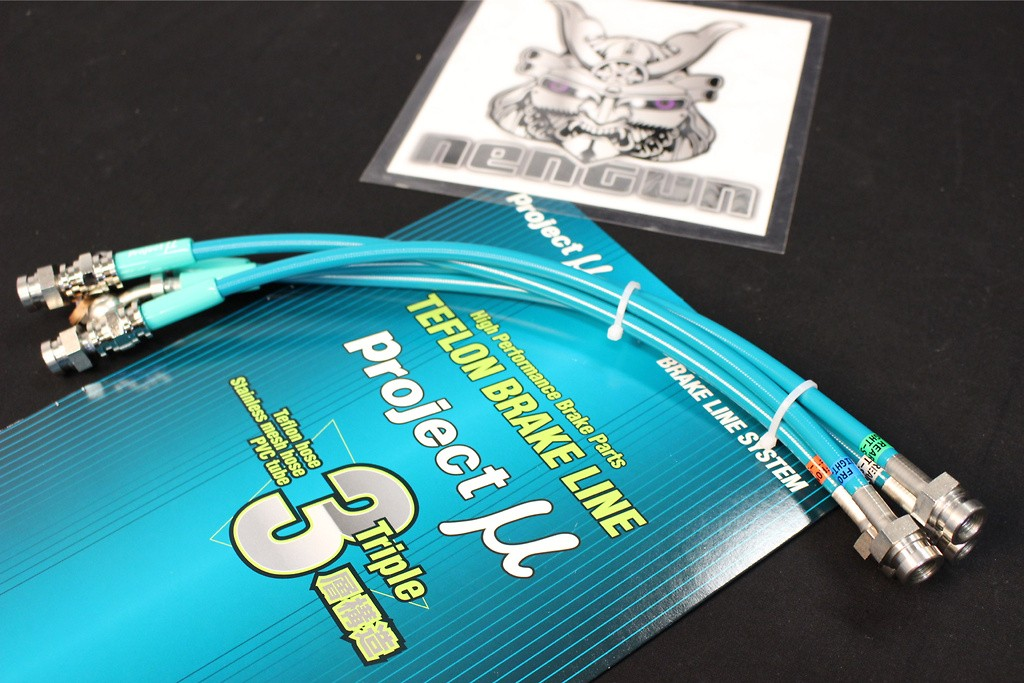 Colour: Green - BLZ-002BG