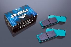 Project Mu - Brake Pads - Type HC Plus