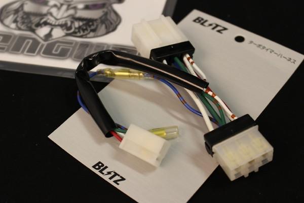 Blitz - Turbo Timer Harness