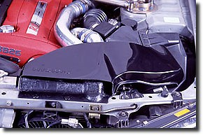 Nismo - R-Tune Air Cleaner Duct