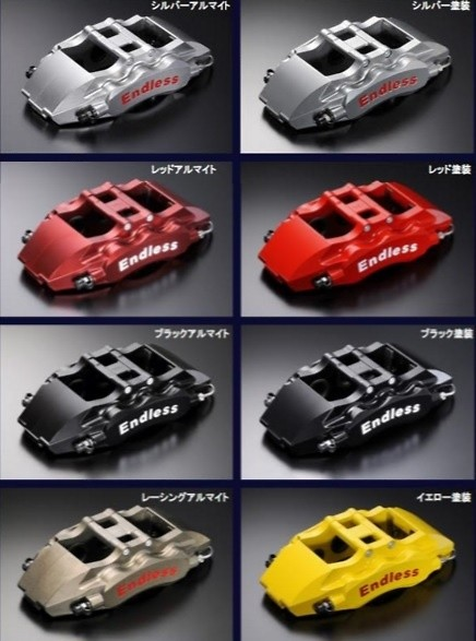 Choose Your Own Caliper Color
