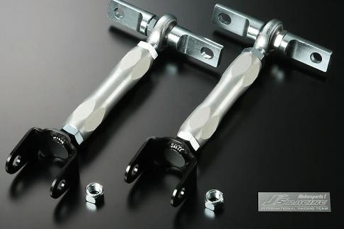 J's Racing - Adjustable Rear Upper Arms