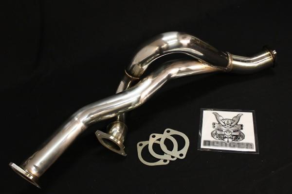 Material: Stainless steel - Diameter: 2x70mm to 80mm - BNR32