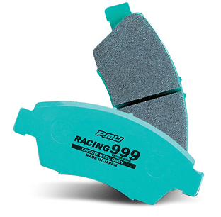 Product Mu - Brake Pads - Racing 999