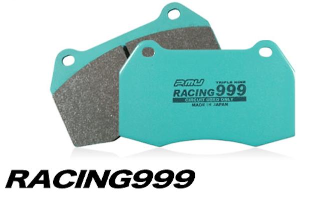 Project Mu - Brake Pads - Racing 999