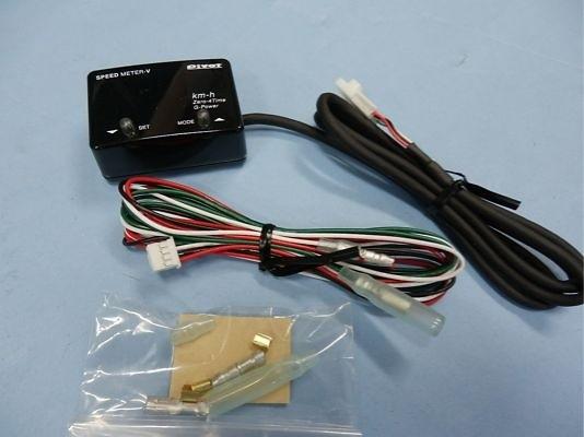 Red LED Display - SML-V
