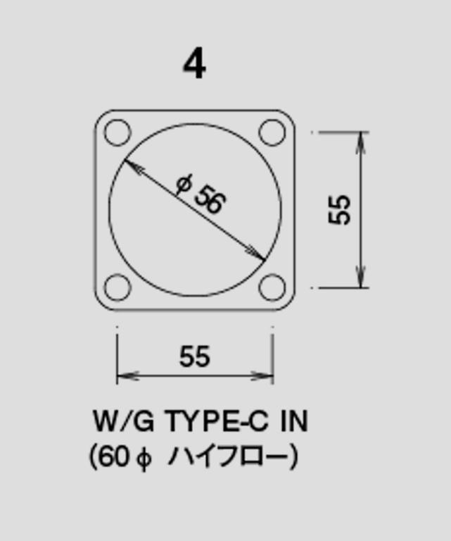 Wastegate Gasket - Type C High Flow - In - 11900412