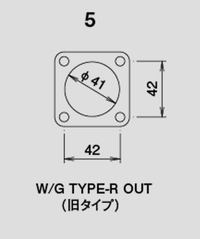 Wastegate Gasket - Type R Old Model - Out - 11900411