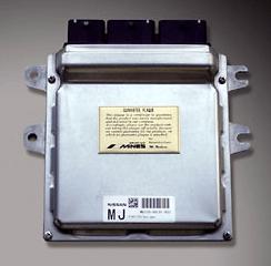 Mines - VX-ROM - ECU
