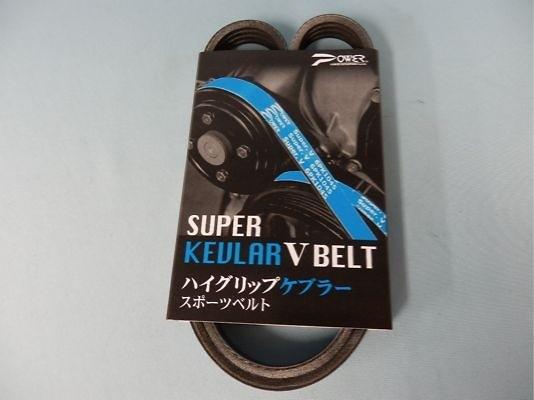 Nissan - Skyline - R33/34 GTR - RB26DETT - Fan Belt Only - 4PK875