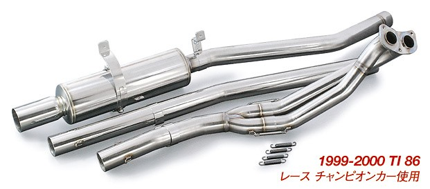 Toda - Exhaust Downpipe & Muffler Set - N1