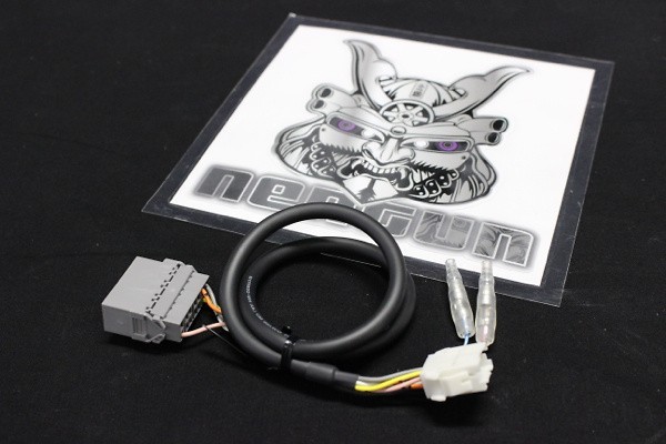 Option Part - Nissan Non-OBD Harness - 16401700