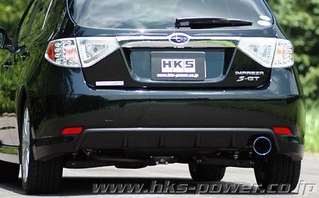 HKS - Legamax Premium - GH8