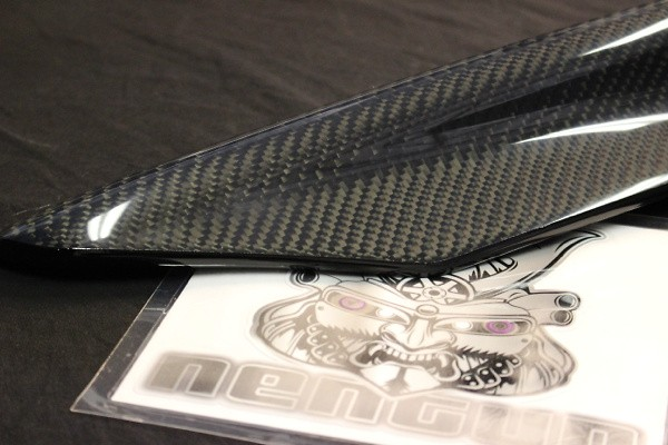 Nissan - Skyline - BNR34 - Twill Weave Carbon Fibre Sapphire Finisher