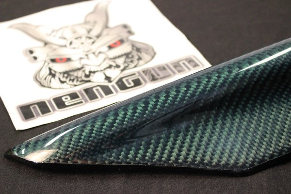 BNR34 - Twill Weave Carbon Fibre Sapphire Finisher