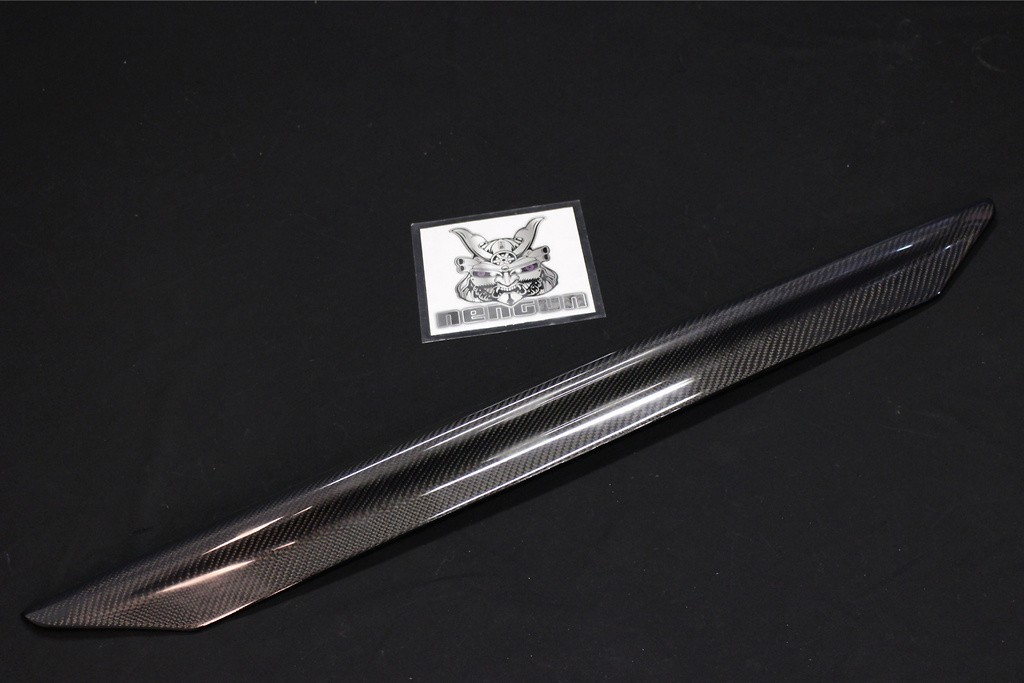 Material: Twill Weave Carbon Fibre - Colour: Black - BNR34-CFRP-BLACK