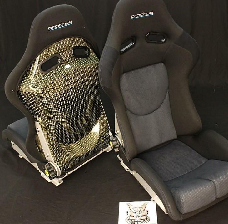 Prodrive - New Sports Seat