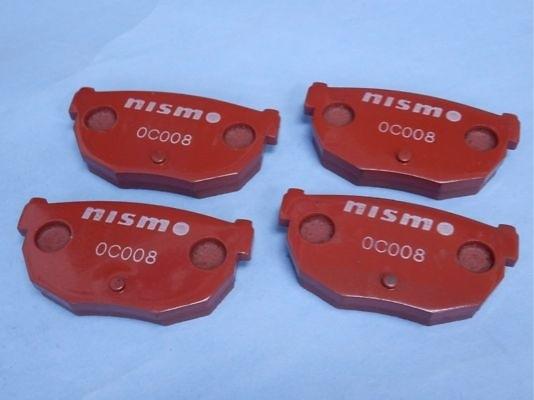 Nissan - Silvia S14/S15 - Rear - 44060-RRS50