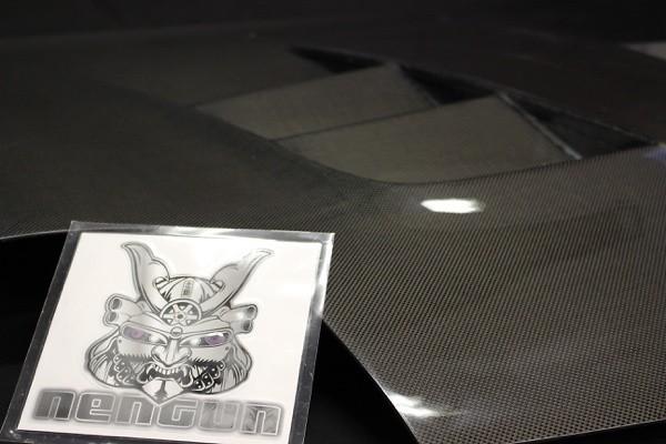 Material: Carbon - D0-022030-177