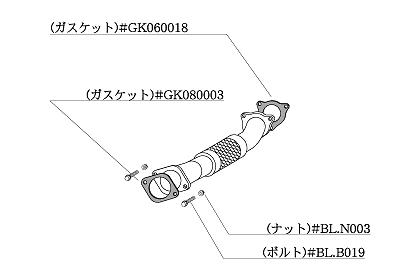 Kakimoto Racing - Spacer