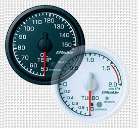 Trust - Greddy - Meter - Repair Parts
