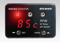 Pivot - Racing Monitor