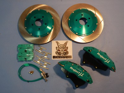 Project Mu - Forged Sports - 4Pistons x 4Pads