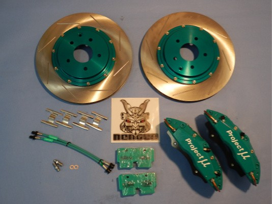 Set: Rear - Rotor Size: 345x28mm - FS44S-N210SB