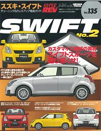 Suzuki Swift - No. 2 - Volume 135 - Volume 135