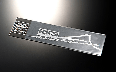 HKS STICKER FUJIYAMA - Size: 235 x 52mm - Colour: Silver (brushed) - 51003-AK116