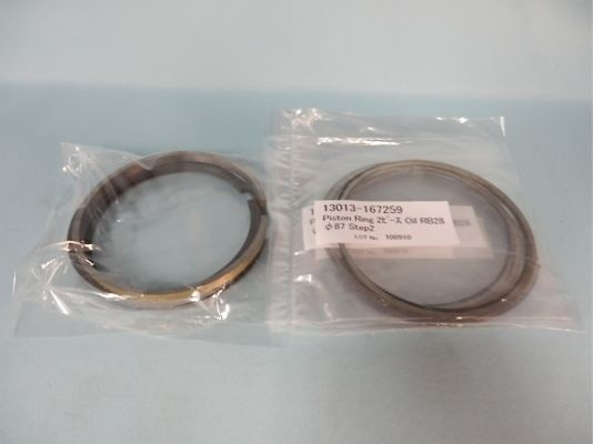 HKS Piston Kit 2.8L Step2 Ni 21003-AN003 - Bore: 87mm - Coating: Ti Coating, 2 piece oil ring - 21005-AN009