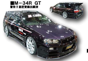Masa Motorsport - M-34R - GT