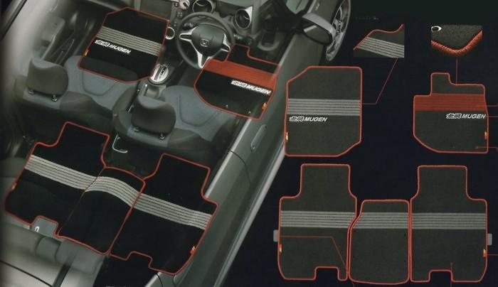 Honda - Sports Mats - Fit