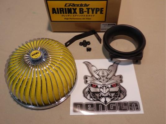 Filter: AY-MB - 12521012