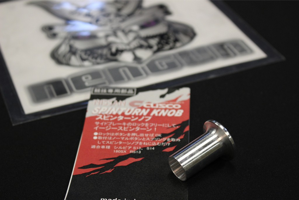 Color: Silver - Material: Aluminium - 220 014 AA