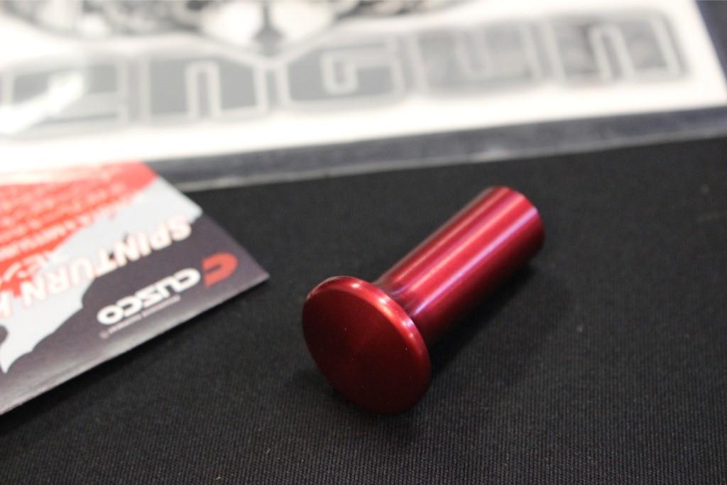 Aluminium - Red - 00B 014 AR