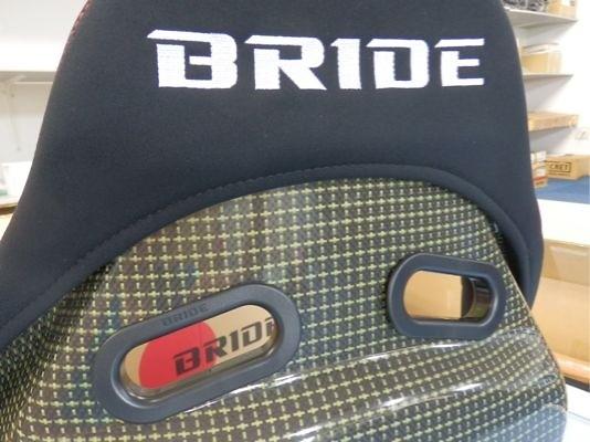 Color: Gradation Logo - Shell Material: Carbon Aramid - Cushion Type: Standard - G22GMR