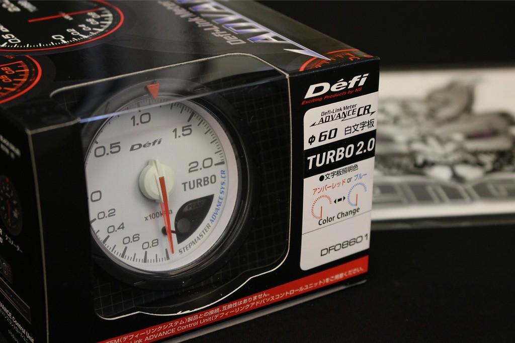 Type: Turbo 200kPa - Color: White - Diameter: 60mm - Range: -100 ~ +200kPa - DF08601