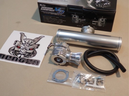 Release Type - 70110
