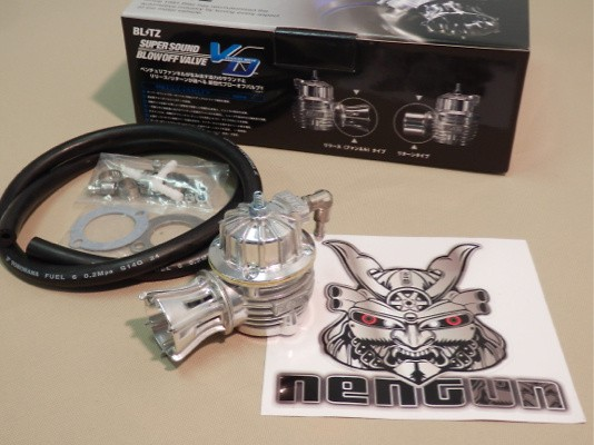 Universal BOV Kit - 70139