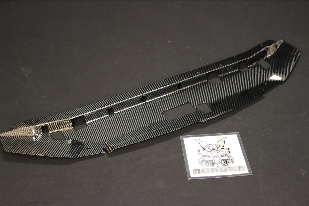 Material: Carbon Fibre - BNR34 CFRP